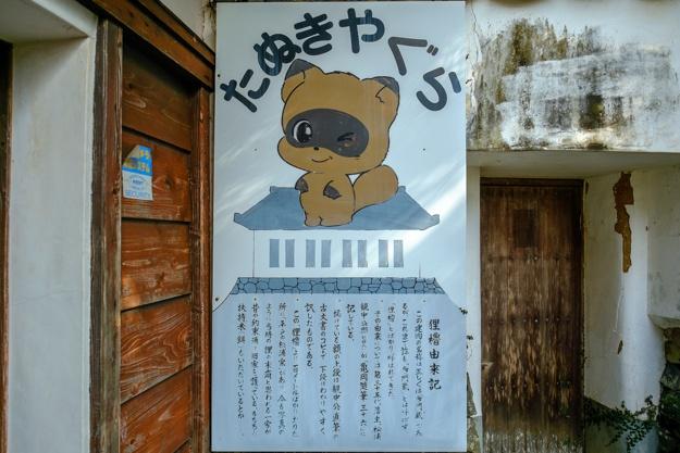 hirado-1061a-1064