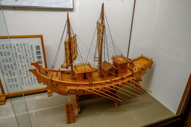 hirado-1084