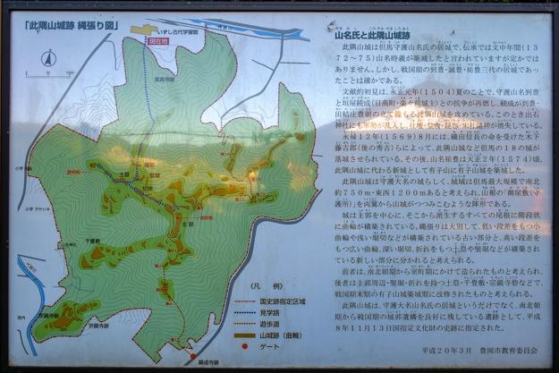 konosumi-0335