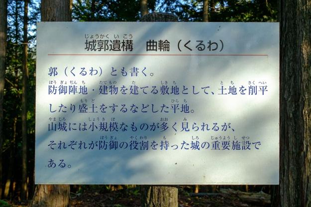 konosumi-0348