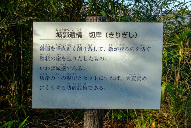 konosumi-0392a-0380