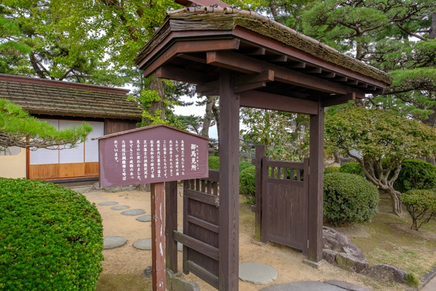 shimabara-0745