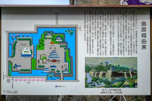 shimabara-0775