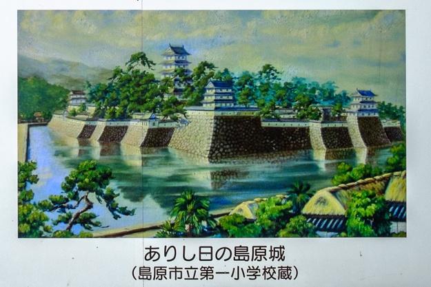 shimabara-0775a