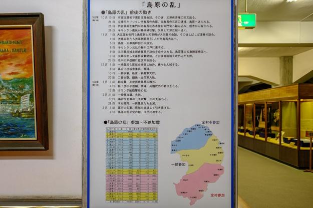 shimabara-0782