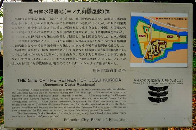 fukuoka_s-63
