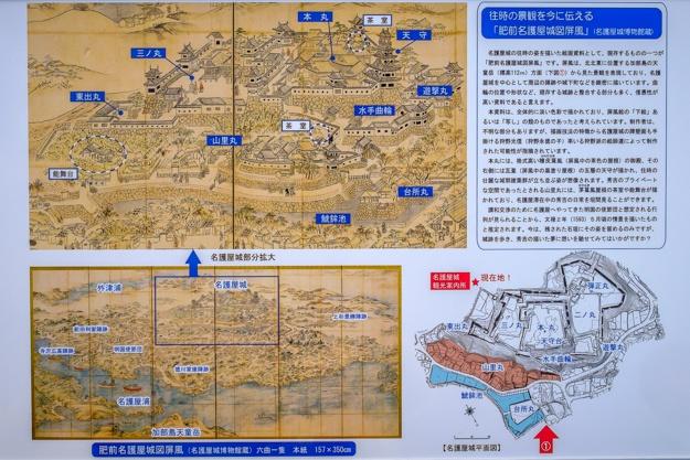 hizen_nagoya-1197b-1194