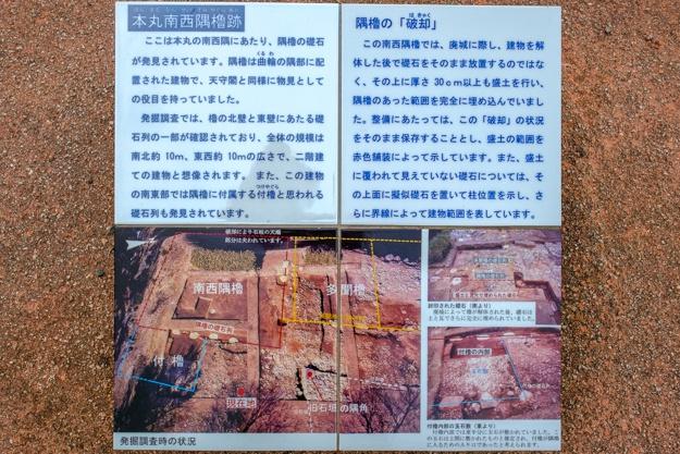 hizen_nagoya-1294a-1293