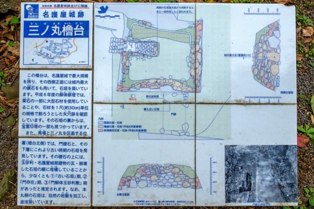 hizen_nagoya-1325a-1321