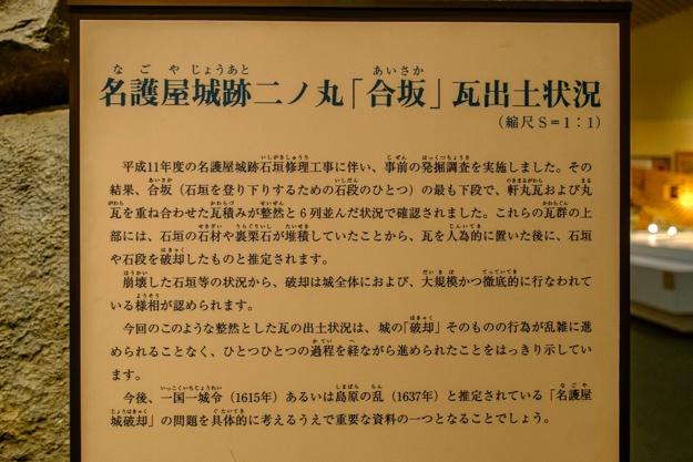 hizen_nagoya-1400a-1161