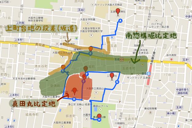 sanadamaru_map