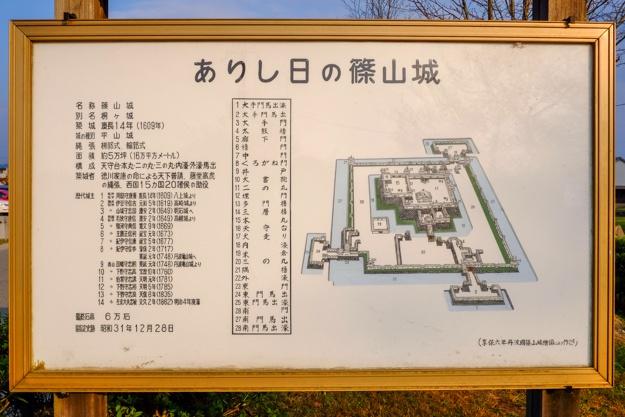 sasayama_s-0119