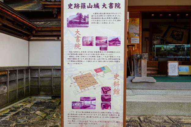 sasayama_s-0132