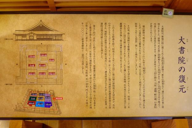 sasayama_s-0136