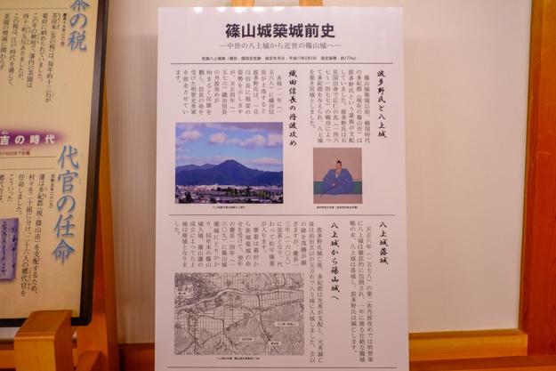 sasayama_s-0138