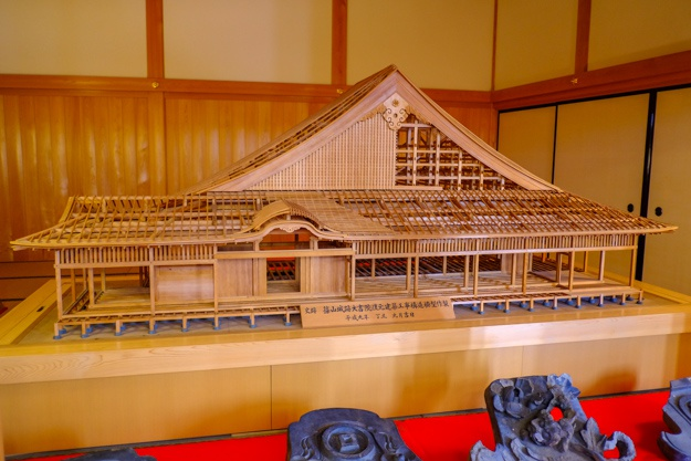 sasayama_s-0143