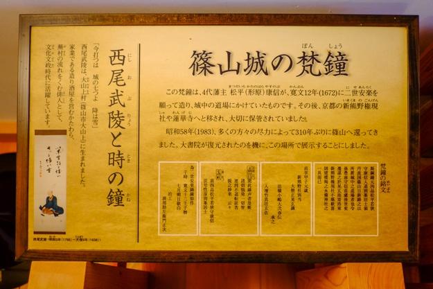 sasayama_s-0147a-0146
