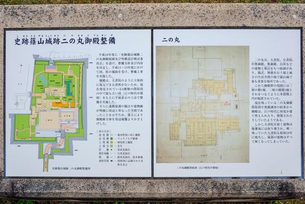 sasayama_s-0172
