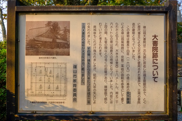sasayama_s-0175a-0196