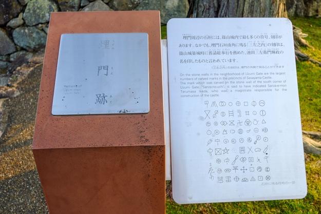 sasayama_s-0178