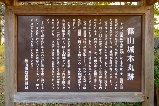 sasayama_s-0200a-0197