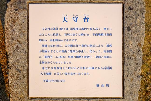 sasayama_s-0204