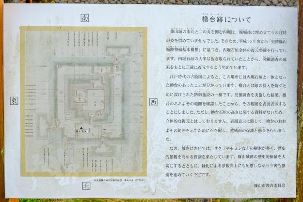 sasayama_s-0226