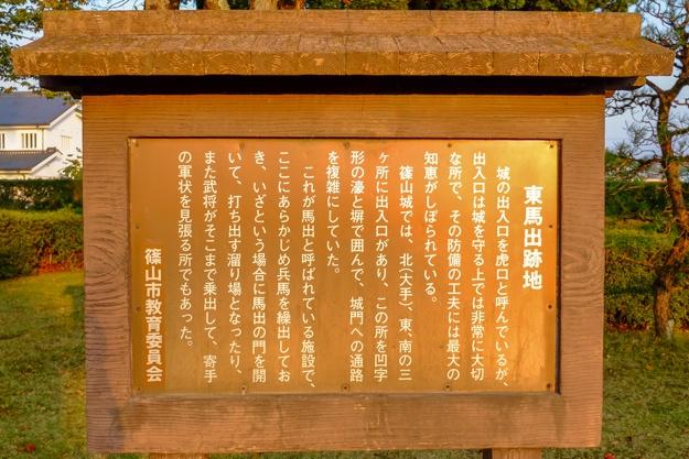 sasayama_s-0234