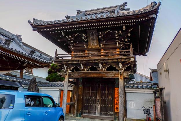 sasayama_s-0270a-0272