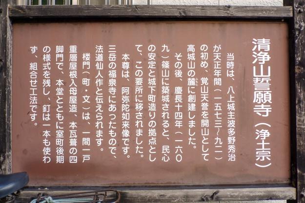 sasayama_s-0271
