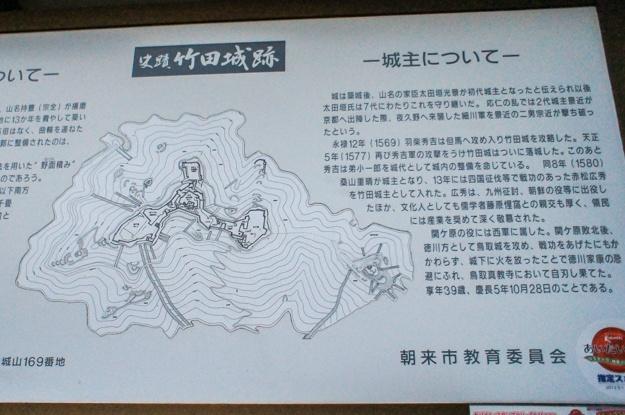 takeda_s-06052