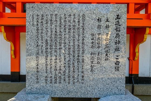 tamatsukuri-9960a-9963