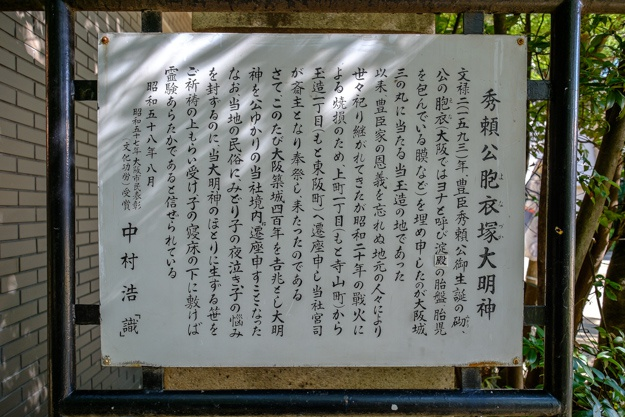 tamatsukuri-9965