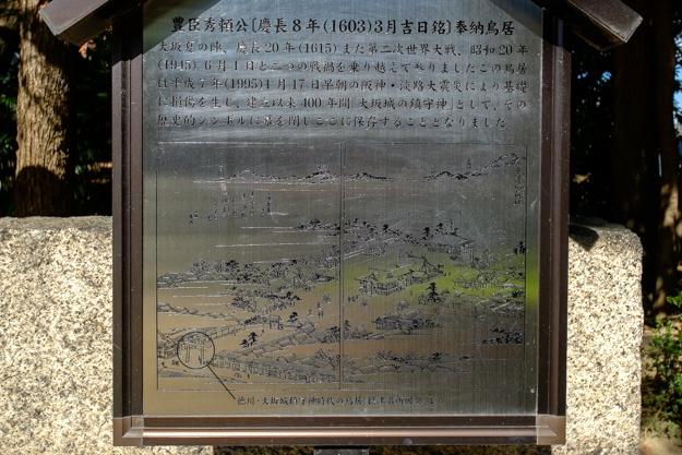 tamatsukuri-9968