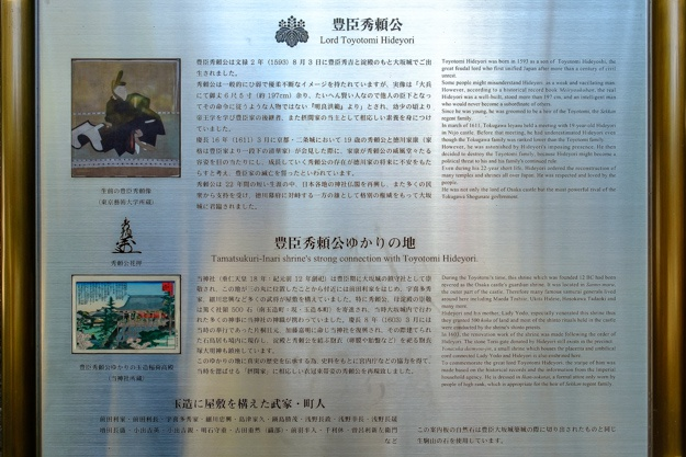 tamatsukuri-9974a-9977