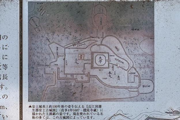 azuchi-6168