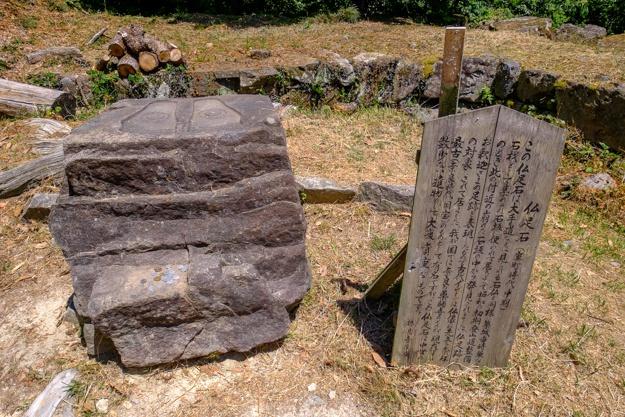 azuchi-6211