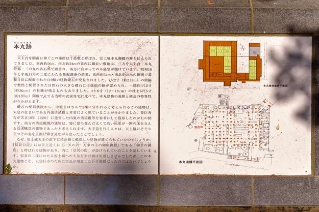 azuchi-6270