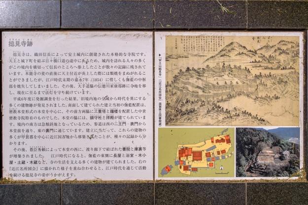 azuchi-6415