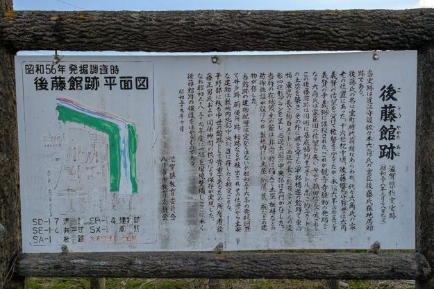 gotoyakata-2224