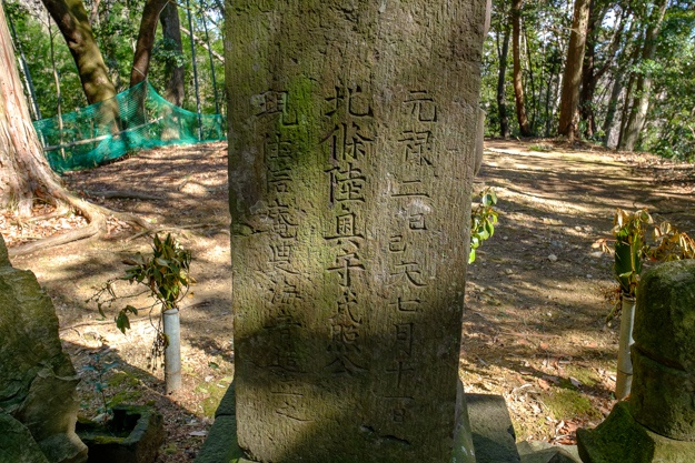 hachioji-1336