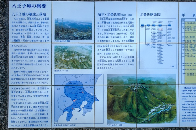 hachioji-1348-1