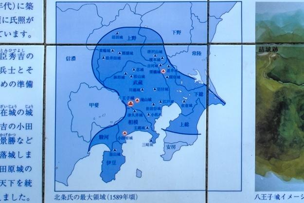 hachioji-1348-2