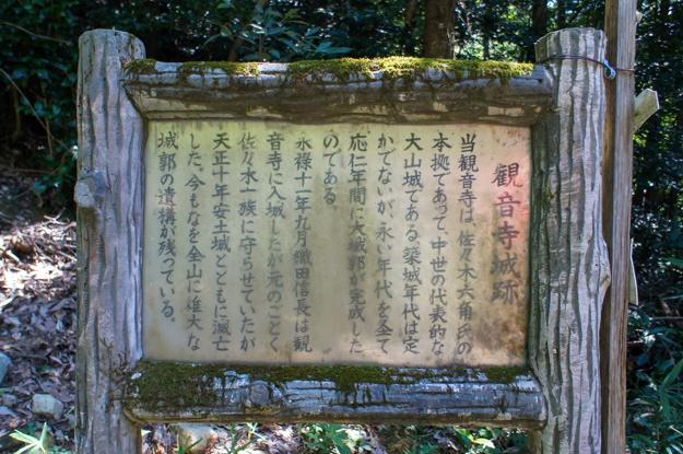 kannonji3-01614
