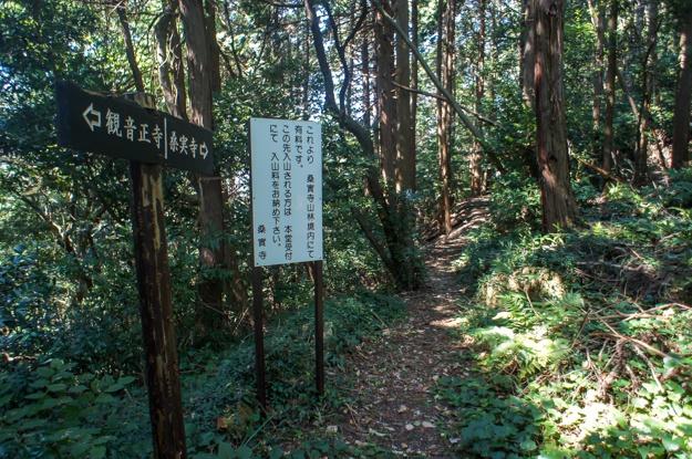 kannonji3-01667