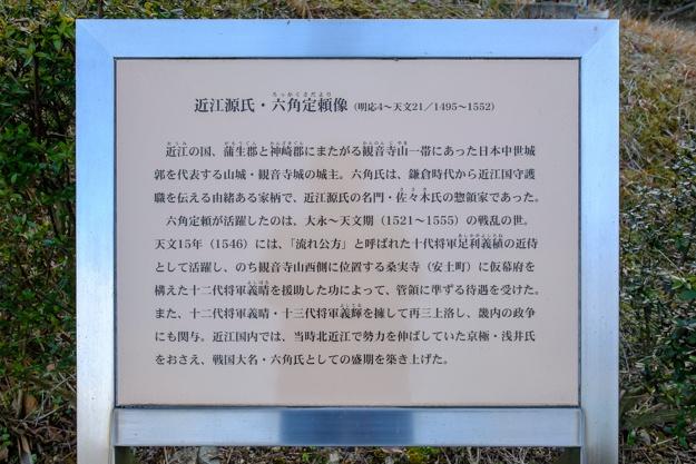 kannonji4-2217