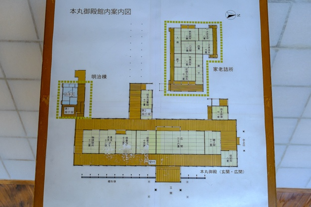 kawagoe-1706a-1712