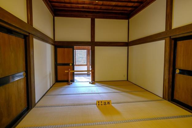 kawagoe-1713