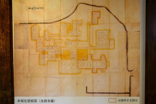 kawagoe-1742