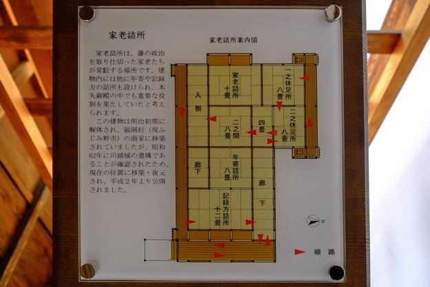kawagoe-1754